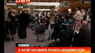 видео Авіаквитки Бориспіль – Мюнхен. Квитки на літаки з аеропорту Бориспіль в Мюнхен (авіарейси Київ