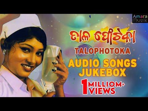 Talophotoka Odia Songs || Audio songs Playlist| Lubun-Tubun, Abhijit Majumdar