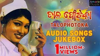Talophotoka Odia Songs || Audio songs Playlist| Lubun-Tubun, Abhijit Majumdar