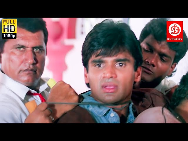 Sunil Shetty Action Scenes - Amrish Puri - Danny Denzongpa - Gautami -  Popular Movie Scene