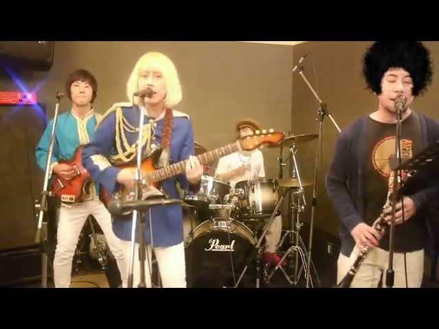 SOTE MORI SOTE (Japanska verzija)
