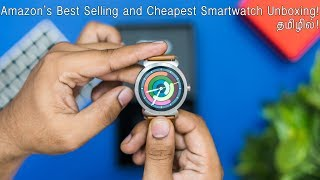 Amazon's Cheapest and Best Selling Smartwatch! - Watchout Wearables Gen 2 Unboxing in Tamil!