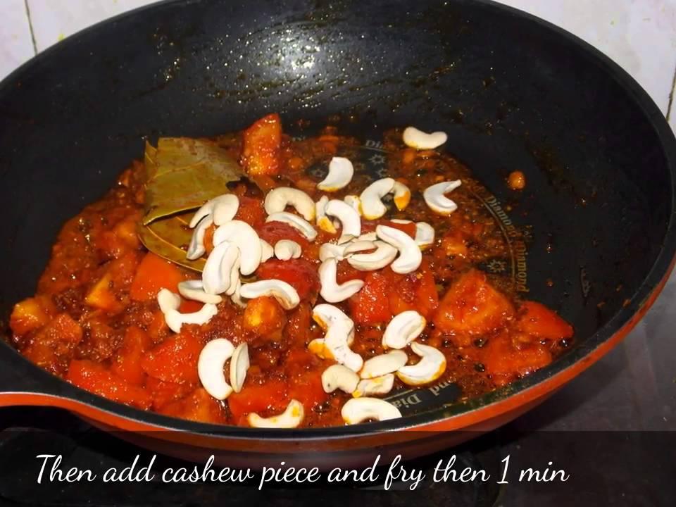 Navratna korma veg recipe indian food hindi mughlai navratna korma veg recipe indian food hindi mughlai cuisine healthy curry forumfinder Choice Image