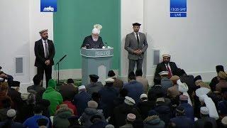 Bulgarian Translation: Friday Sermon 24 January 2020