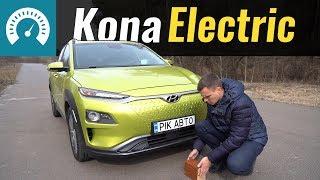 Тест Hyundai Kona Electric 2019 в Украине