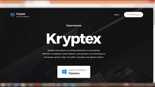 Уникальный сайт для заработка автоматический заработок в интернете без вложений