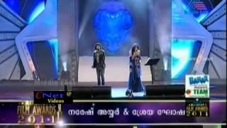 Cover images Munbe Vaa - Shreya Ghosal & Naresh Iyer - 2011