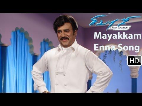 Sivaji The Boss - Mayakkam Enna Song HD 1080p