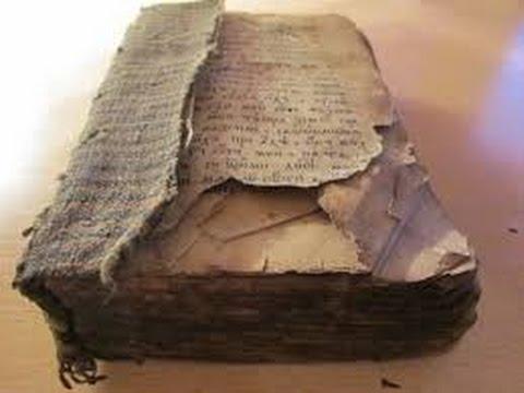 Старинные и антикварные книги 2015
