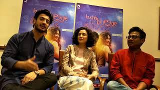 Exclusive   Cast & Director   Zain Khan Durrani, Geetanjali Thapa, Onir   Kuch Bheege Alfaaz