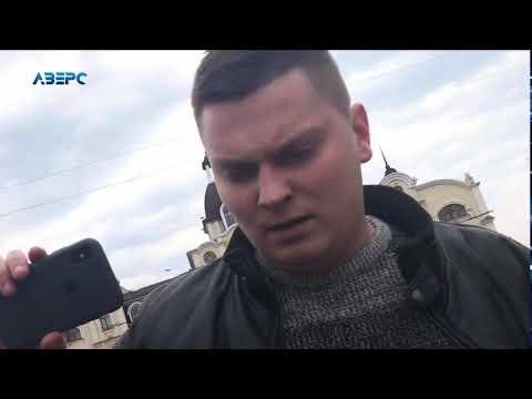 ТРК Аверс: У Луцьку агітатори БПП намагалися розбити камеру журналістам