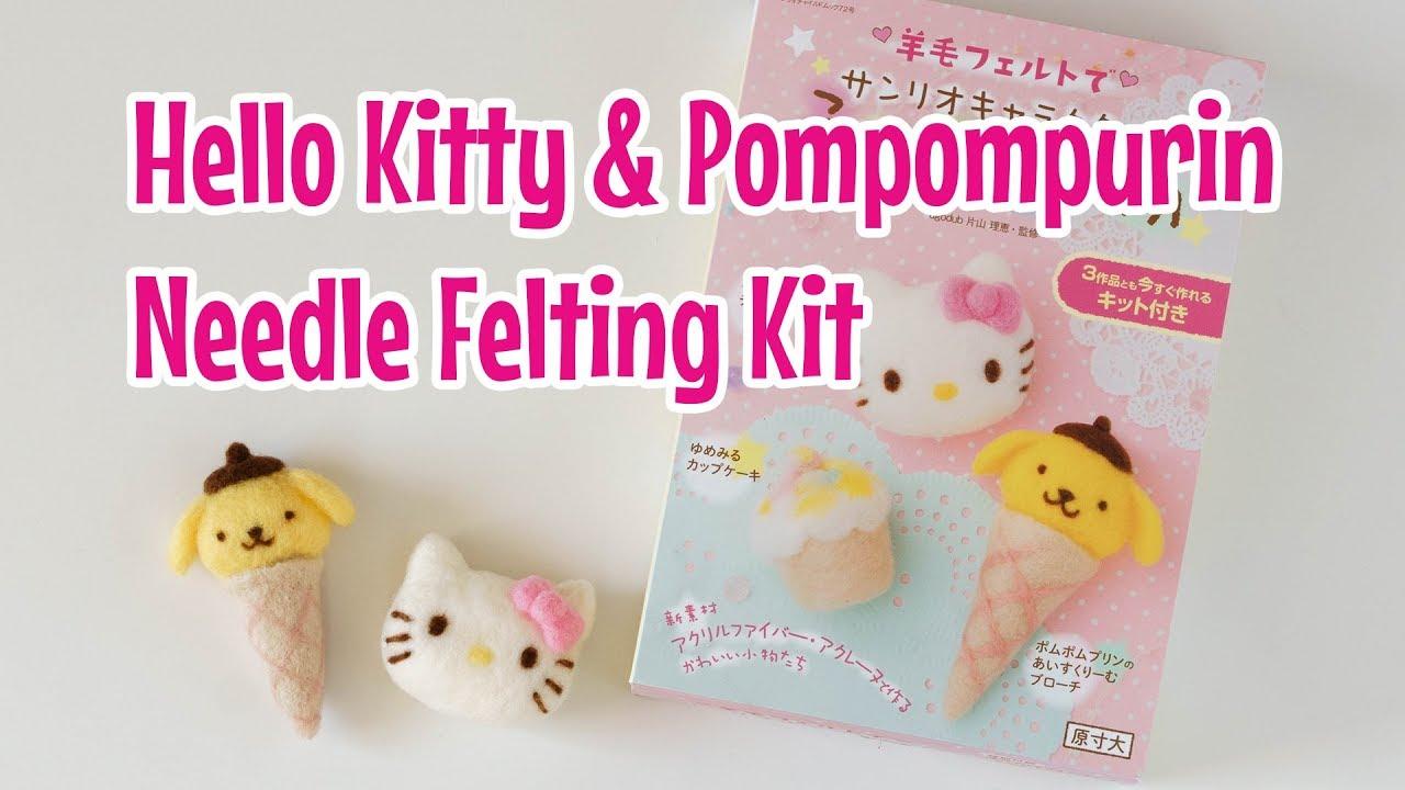 Hello Kitty & Pompompurin Needle Felting Kit ~ ふわふわ小物