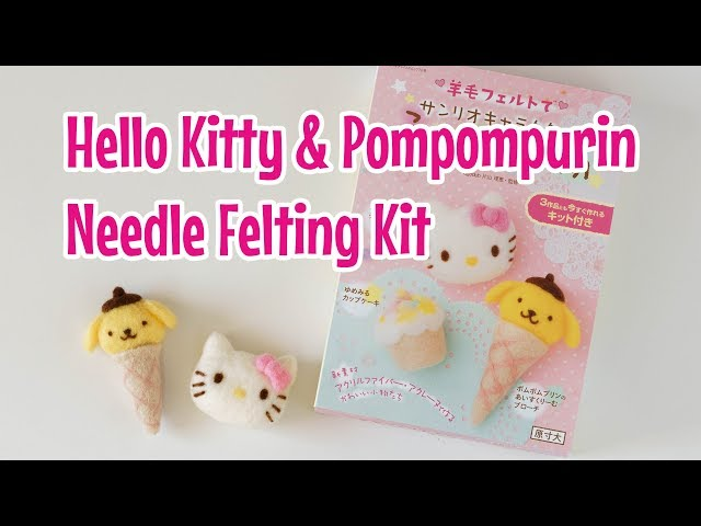 Hello Kitty & Pompompurin Needle Felting Kit ~ ふわふわ小物