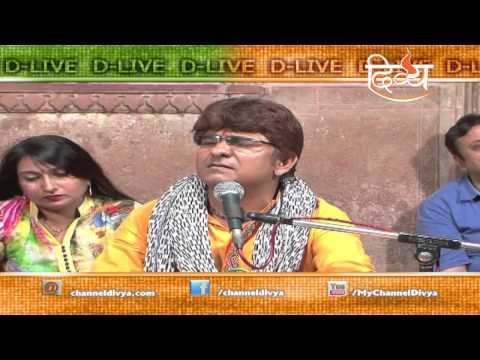 Krishan Bhajan Sandhya | JSR Madhukar | Vrindavan | Channel Divya