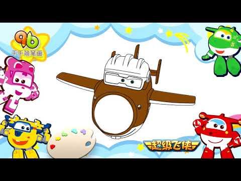 超级飞侠的钻地小能手金刚,卡通简笔画教程