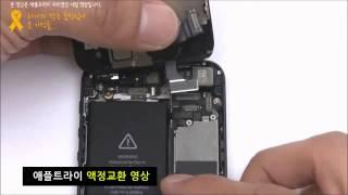 애플트라이(AppleTRY) 아이폰 5 액정 수리 시범…