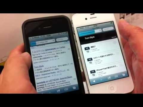 AU版 iPhone4Sと Softbank版 iPhone4で回線対決してみた