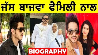 Jass Bajwa Biography || Age  || Family || Wife || Lifestyle || Interview || Songs