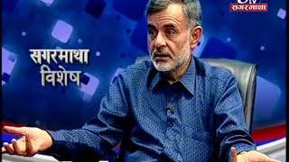 डा.केसी न अरु, कोही पनि सत प्रतिशत ठिक हुन्ननः  प्रा.डा दिनेश बाँस्तोला ।#Sagarmatha_Bishes