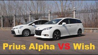 Toyota Prius Alpha или Toyota Wish что выберешь ты?  Обзор минивэнов.