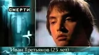 Жизнь после смерти  Исповедь покойника  проект телеканала Россия1