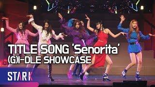 (여자)아이들, 스페인에 온 듯한 타이틀곡 '세뇨리타' ((G)I-DLE SHOWCASE, TITLE SONG 'Senorita')