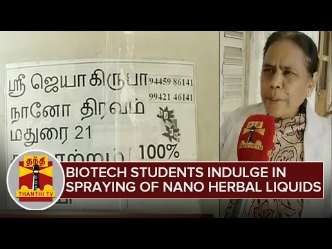 Biotech Students Indulge in Spraying of 'Nano Herbal Liquid' to Alleviate Stink - Thanthi TV