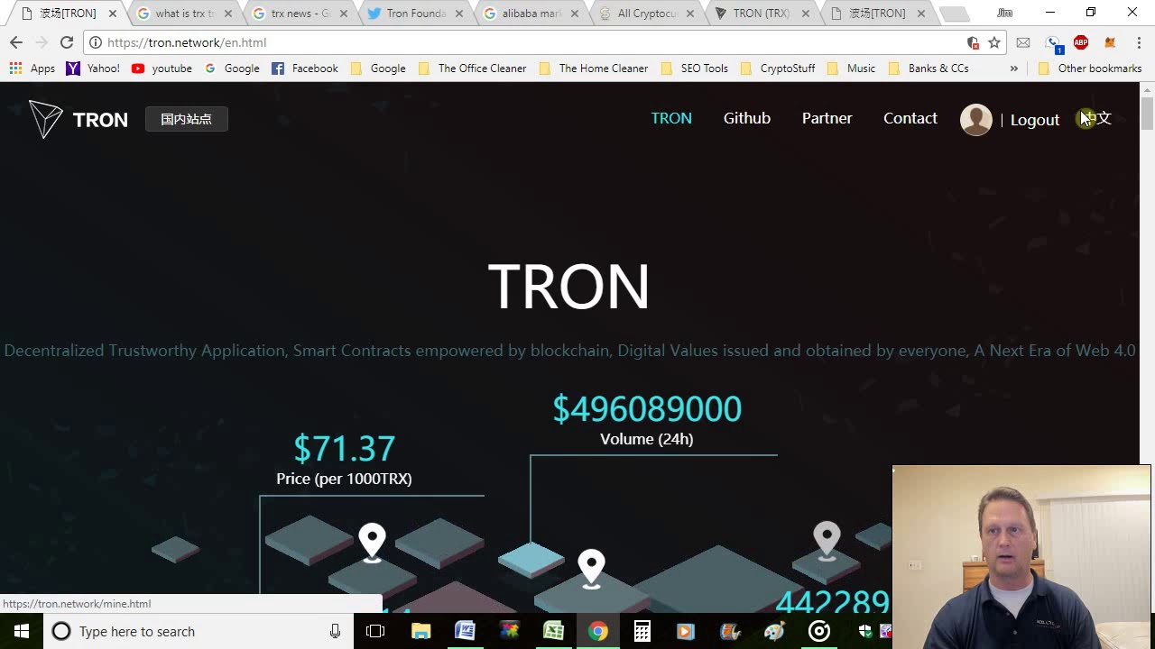 how much was tron cryptocurrency when it first came out