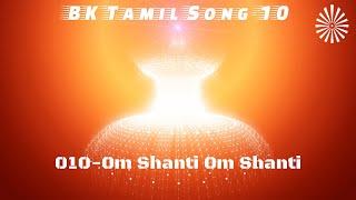 010 Om Shanti Om Shanti | BK Tamil Songs 2 - Brahma Kumaris