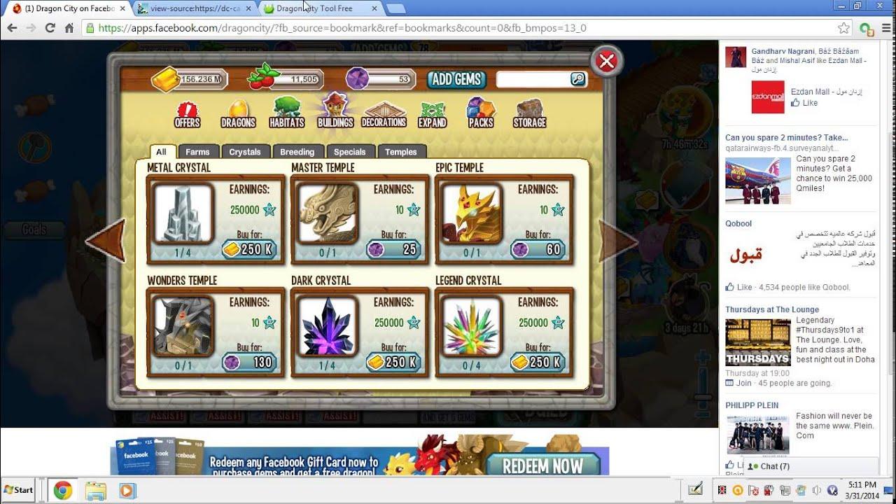 Hack dragon city v5. 7 download.