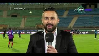 كواليس فريق حرس الحدود من ملعب المباراة قبل مواجهة الزمالك النارية بكأس مصر - المقصورة