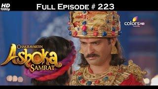 Chakravartin Ashoka Samrat - 4th December 2015 - चक्रवतीन अशोक सम्राट - Full Episode(HD)