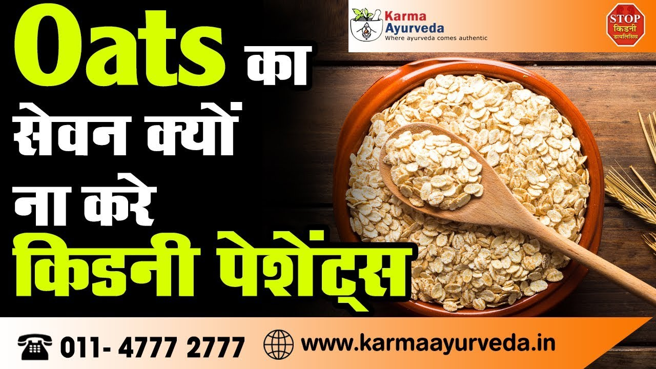 can you eat oatmeal on a renal diet