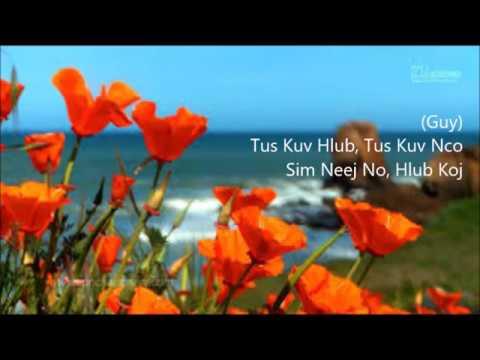 Hlub Tau Koj by Maiv Xyooj & Tshwj Xeeb Vwj (Girl part Karaoke) thumbnail
