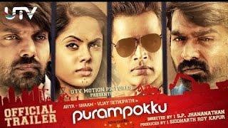 Purampokku - Official Trailer | Arya, Vijay Sethupathi, Shaam, Karthika Nair | S.P. Jhananathan