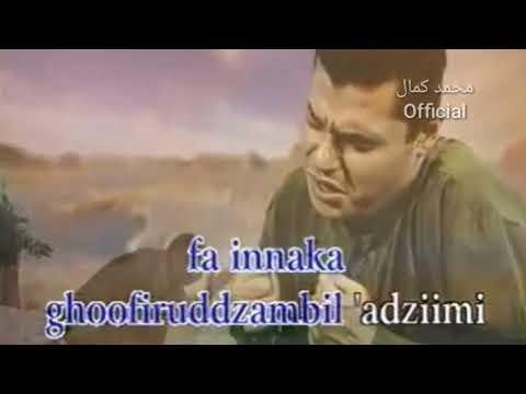 Haddad alwi - Al 'itiroof (Karaoke original)