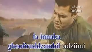 Download lagu Haddad alwi Al itiroof MP3