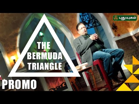 Bermuda Triangle Secrets | Manithanum Marmangalum | PROMO | 05/09/2016 | PUTHUYUGAM TV