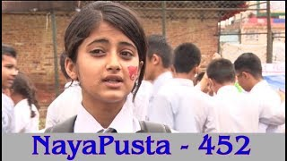 Beat Plastic Pollution | Environment for the younger generation | NayaPusta - 452