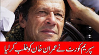 SC summons Imran Khan in disqualification case - 24 News HD