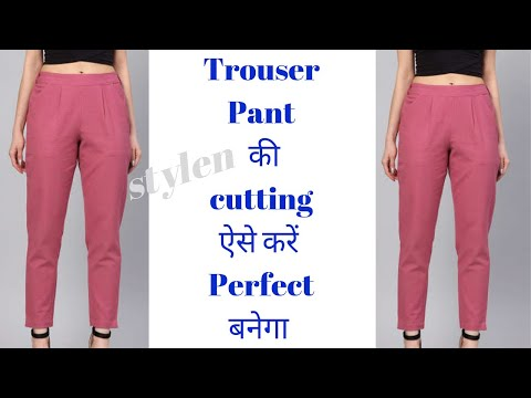 Trending Trouser Pant cutting | Women Pant | Ladies Pajama Pant Cutting in Hindi 2020 👍😍 : stylen