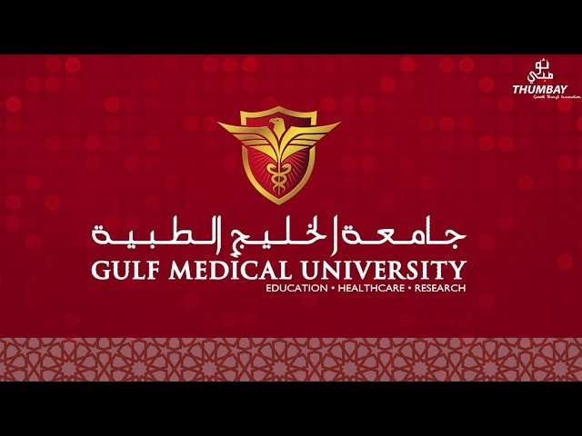 The Medical University of the Future – Gulf Medical University