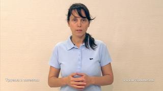 7. Труења и ингестии