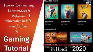 download latest movies webseries without any website in hindi  gaming tutorial 2020 #Gamingtutorial