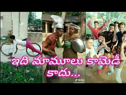 Download TikTok new funny videos | Telugu TikTok comedy | Latest Musically fun | dubsmash