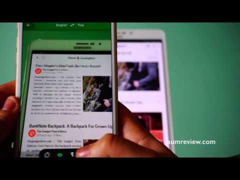 [How To] จับ iPhone กินวุ้นแปลภาษา กับ Google Translate โหมดส่อง