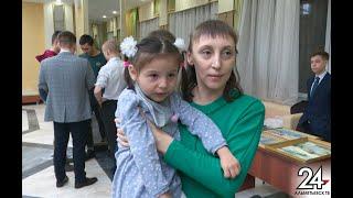 Альметьевские школьники помогли собрать деньги для девочки с ДЦП