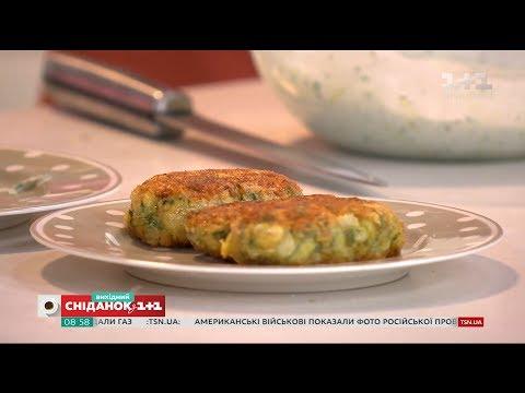Сніданок з 1+1: Готуємо крокети з цукіні з грецьким соусом дзадзики - Сніданок за 10 хвилин