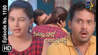 Seethamma Vakitlo Sirimalle Chettu |25th June 2019| Full Episode No 1190 | ETV Telugu