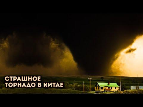 страшное торнадо в